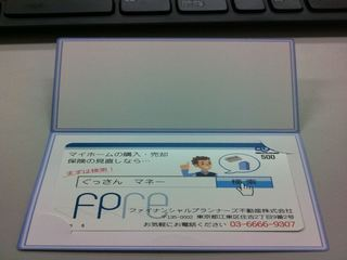 IMG_0926_R.JPG