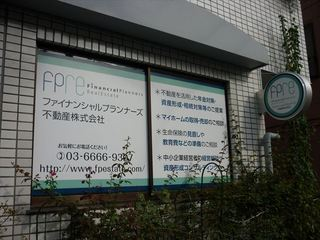 P1050526_R.JPG